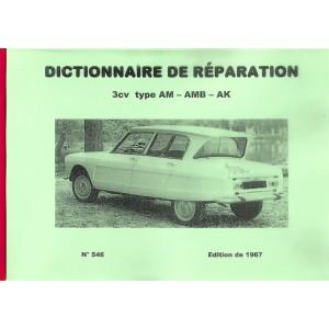 Dictionnaire de réparation